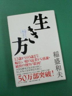 200811061811000