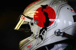 20110326trulli_helmet_02